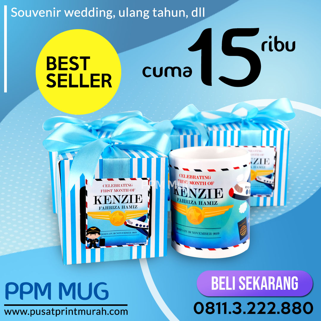 Souvenir Mug Wedding